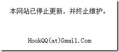 QQ截图20120725083417